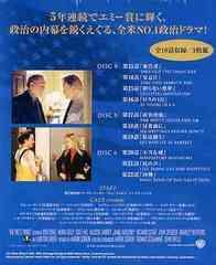 送料無料有/[DVD]/ザ・ホワイトハウス <ファースト> セット2 [期間限定生産]/TVドラマ/SPWW-2