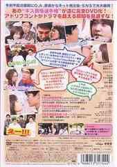 送料無料有/[DVD]/ゴッドタン〜キス我慢選手権/バラエティ/PCBG-50944