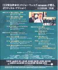 送料無料有/[DVD]/ザ・ホワイトハウス <サード> セット1 [期間限定生産]/TVドラマ/SPWW-5