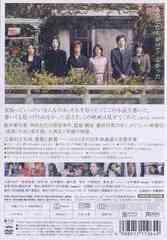 送料無料有/[DVD]/空中庭園 [通常版]/邦画/PCBG-50938