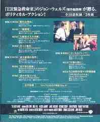 送料無料有/[DVD]/ザ・ホワイトハウス <サード> セット2 [期間限定生産]/TVドラマ/SPWW-6