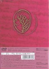 送料無料有/神曲奏界 ポリフォニカ Sec. 04 [初回限定生産]/アニメ/PCBG-50867