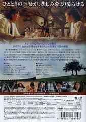 送料無料有/[DVD]/連理の枝 スタンダード版/洋画/PCBG-50972