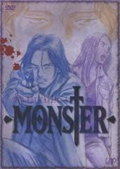 送料無料有/[DVD]/MONSTER DVD-BOX Chapter 5/アニメ/VPBY-12909