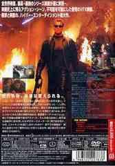 送料無料有/[DVD]/ターミネーター3 スタンダード・エディション/洋画/GNBF-5523