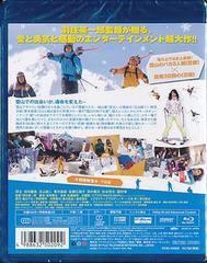 送料無料有/[Blu-ray]/銀色のシーズン [Blu-ray]/邦画/PCXC-50005