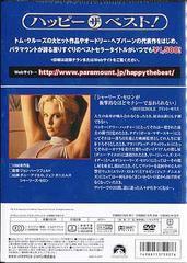 送料無料有/[DVD]/2 days トゥー・デイズ [廉価版]/洋画/PHNE-113570