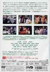 送料無料有/[DVD]/ラヂオの時間 スタンダード・エディション/邦画/TDV-15345D