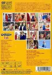 送料無料有/[DVD]/オー! マイキー 1st./TVドラマ/FFBV-1001