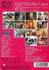 送料無料有/[DVD]/オー! マイキー 2nd./TVドラマ/FFBV-1002