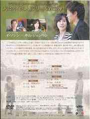 送料無料有/恋人 BOX-I/TVドラマ/PCBG-61589