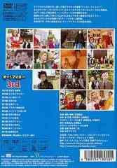 送料無料有/[DVD]/オー! マイキー 3rd./TVドラマ/FFBV-1003