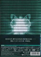 送料無料有/バタフライ・エフェクト2 デラックス版/洋画/GNBF-7404