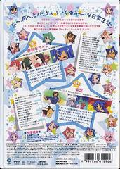 送料無料有/らき☆すた 12 [通常版]/アニメ/KABA-2612