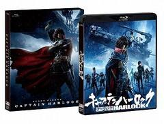 送料無料有/[Blu-ray]/キャプテンハーロック [通常版]/アニメ/PCXP-50211