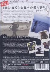 送料無料有/17歳の風景/邦画/AMAD-121