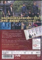 送料無料有/風魔の小次郎 Vol.2/TVドラマ/TDV-18012D