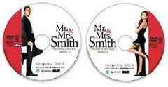 送料無料有/[DVD]/Mr.&Mrs.スミス プレミアム・エディション/洋画/GNBF-7271