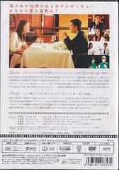 送料無料有/ヒーリング・ハート/洋画/GNBF-7409