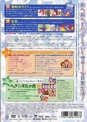 送料無料/[DVD]/らき☆すた 12 [限定版]/アニメ/KABA-2712