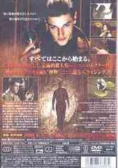 送料無料有/[DVD]/ハンニバル・ライジング スタンダード・エディション/洋画/GNBF-7362