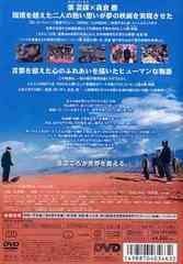 送料無料有/[DVD]/単騎、千里を走る。/邦画/TDV-16158D