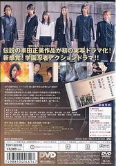 送料無料有/風魔の小次郎 Vol.4/TVドラマ/TDV-18014D