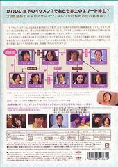 送料無料有/タルジャの春 インターナショナル・ヴァージョン DVD-BOX 2/TVドラマ/GNBF-7443