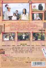 送料無料有/[DVD]/トリック -劇場版2- [通常版]/邦画/TDV-16271D