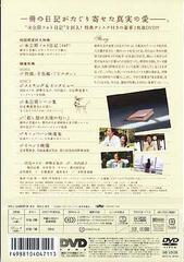送料無料有/クローズド・ノート スペシャル・エディション/邦画/TDV-18111D