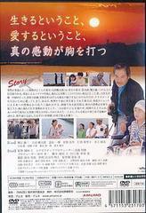 送料無料有/[DVD]/MAZE/邦画/AMAD-153
