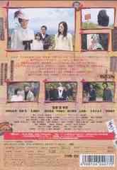 送料無料有/[DVD]/トリック -劇場版2- 超完全版/邦画/TDV-16272D