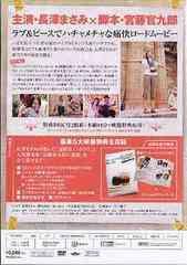 送料無料有/ガンジス河でバタフライ ディレクターズ・カット版/TVドラマ/TDV-18026D