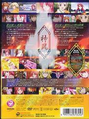 送料無料有/風のスティグマ 第7章 S・エディション [CD付初回限定版]/アニメ/KABA-2907