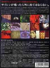送料無料有/[DVD]/サイレン スペシャル・エディション/邦画/TDV-16187D