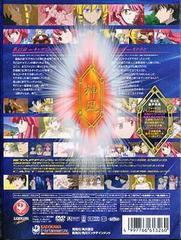 送料無料有/風のスティグマ 第8章 S・エディション [CD付初回限定版]/アニメ/KABA-2908