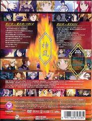 送料無料有/風のスティグマ 第9章 S・エディション [CD付初回限定版]/アニメ/KABA-2909
