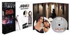 送料無料有/[DVD]/NANA2 Special Edition/邦画/TDV-17164D