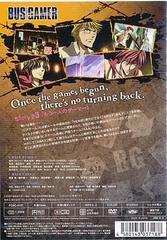 送料無料有/DVD「BUS GAMER -ビズゲーマー-」 Vol.3 STANDARD EDITION/アニメ/FCBC-127