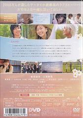 送料無料有/[DVD]/恋空 スタンダード・エディション/邦画/TDV-18173D