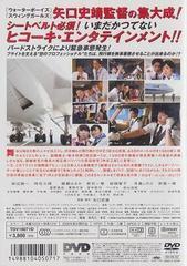送料無料有/[DVD]/ハッピーフライト スタンダードクラス・エディション/邦画/TDV-19071D