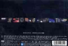 送料無料有/[DVD]/頭文字D Fourth Stage Vol.11/アニメ/AVBA-22311