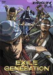 送料無料/[DVD]/EXILE/EXILE GENERATION SEASON 1 SPECIAL BOX [初回受注限定生産]/RZBD-46259