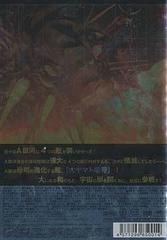 送料無料有/[DVD]/「大YAMATO零号」 SPECIAL DVD-BOX/アニメ/V-700198