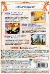 送料無料有/[DVD]/ONE PIECE ワンピース シックススシーズン 空島・スカイピア篇 piece.7/アニメ/AVBA-22239