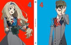 送料無料/[Blu-ray]/ダーリン・イン・ザ・フランキス 4 [完全生産限定版]/アニメ/ANZX-14447