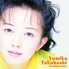 """[CD]/高橋由美子/ゴールデン☆ベスト 高橋由美子/VICL-63455"""