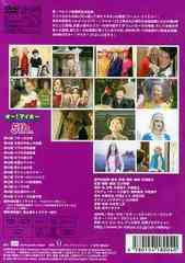 送料無料有/[DVD]/オー! マイキー 5th./TVドラマ/FFBV-3
