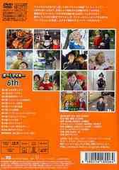 送料無料有/[DVD]/オー! マイキー 6th./TVドラマ/FFBV-6