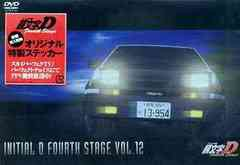 送料無料有/[DVD]/頭文字D Fourth Stage Vol.12/アニメ/AVBA-22670